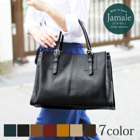 Jamale 日本製 牛革 トートバッグ A4(母の日プレゼント 花以外の人気ギフト通販)