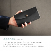 Apenasヌメ革長財布メンズフラップデザイン内装本革(No.07000274-mens-1)(素材から探す・財布通販)