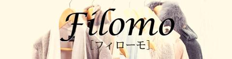 Filomo(フィローモ)