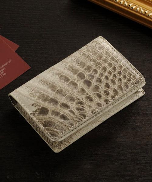 ヘンローン社製原皮使用 ヒマラヤクロコダイル 無双 名刺入れ レディース