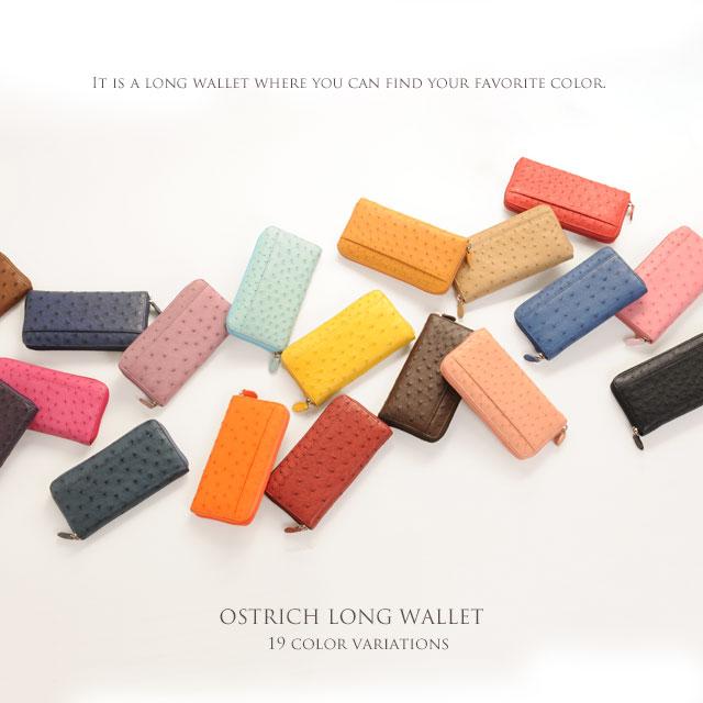 母の日ギフトにおすすめのオーストリッチ財布
