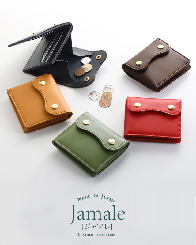 Jamale 日本製 メンズ ミニ財布