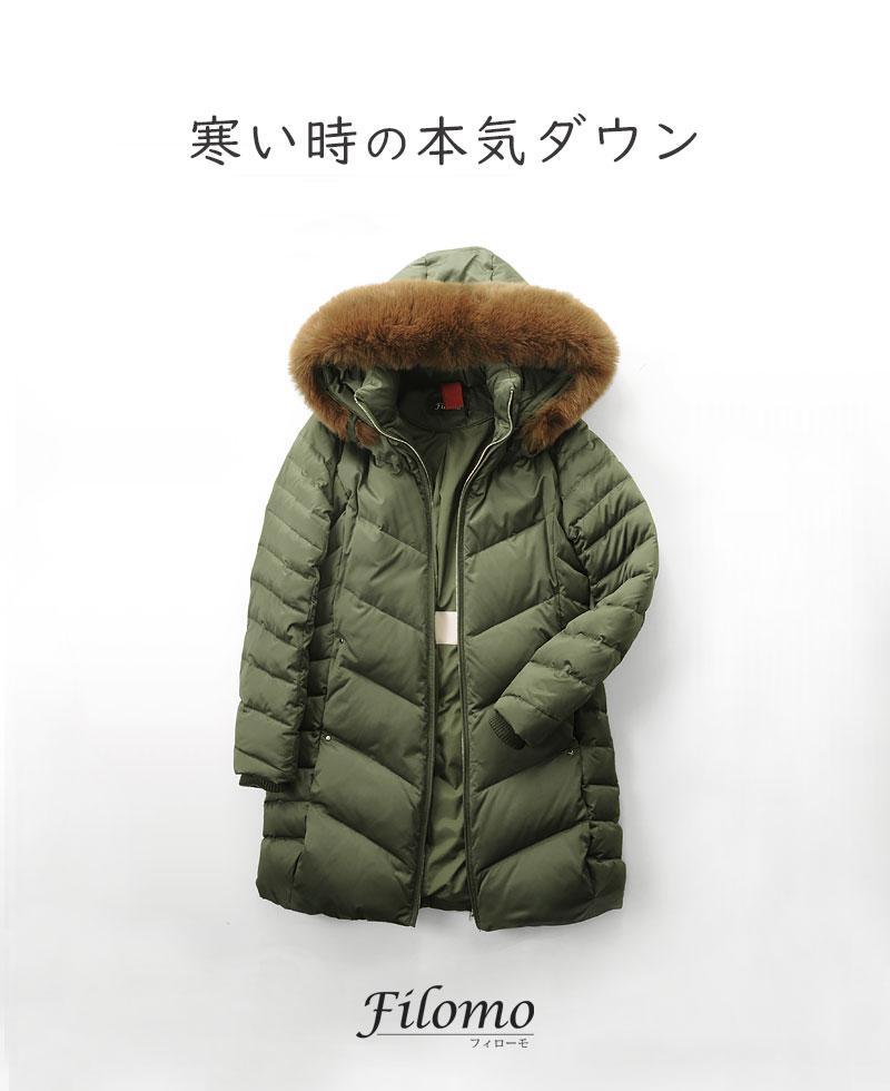 寒い時 ダウンコート 暖かい