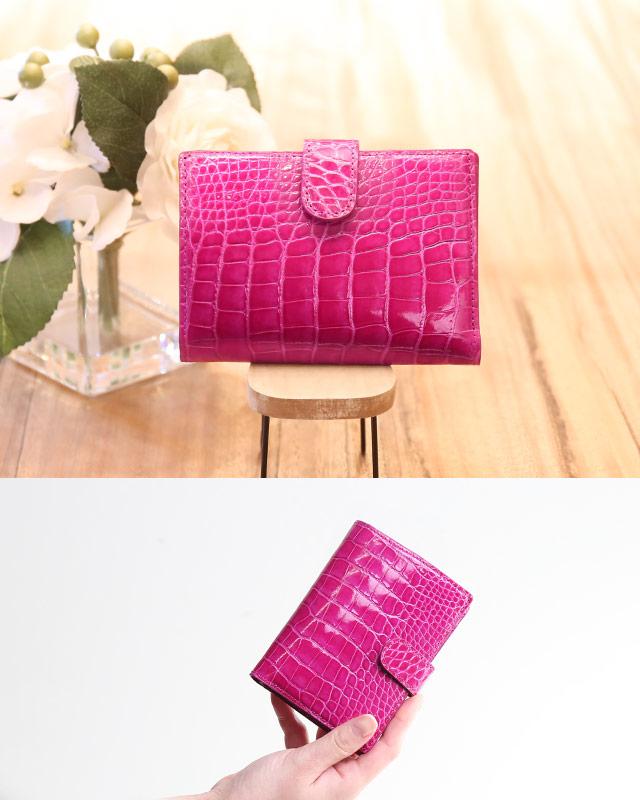 ピンク クロコダイル ミニ財布