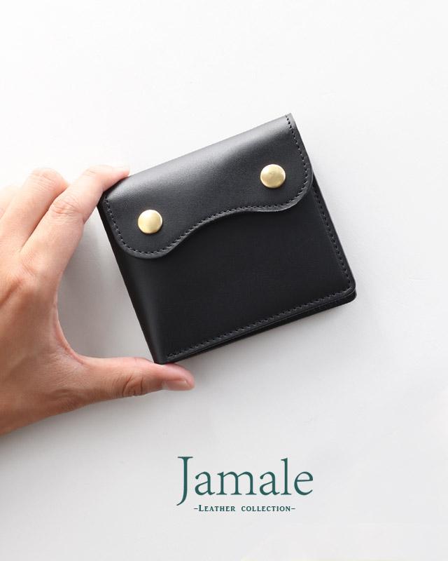 Jamale ちょうどいいミニ財布