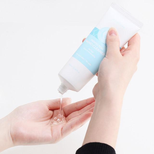 アルコールジェル 手指 消毒 小分け 携帯用