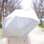 日傘 マスク 日焼け 紫外線対策