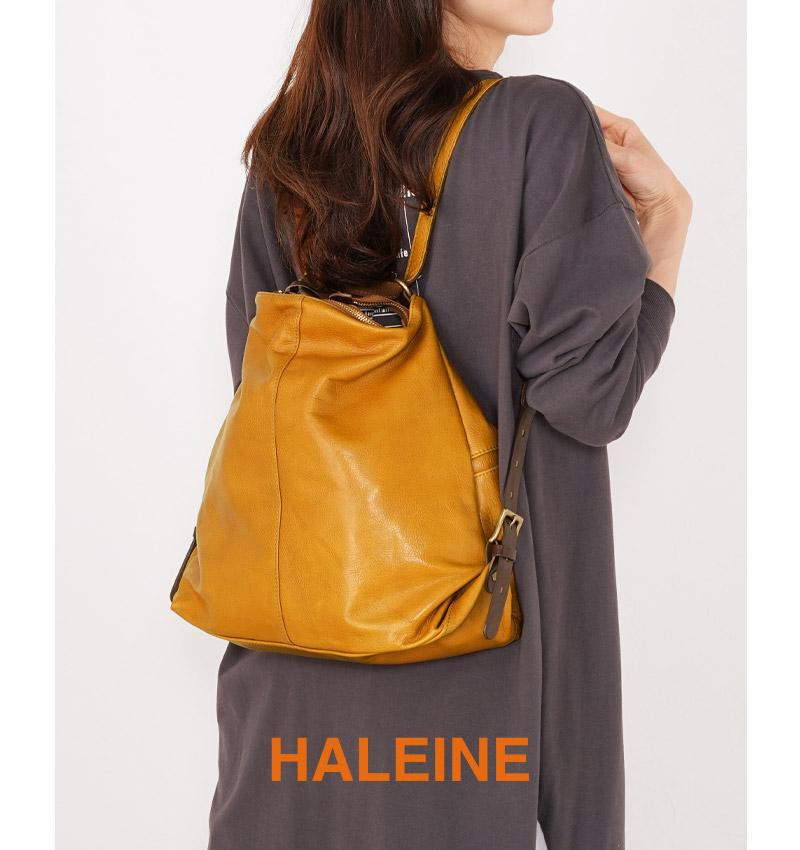 HALEINE 2WAY リュック