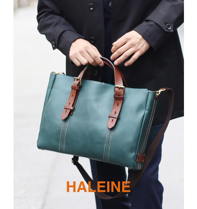 HALEINE ビジネスバッグ メンズ